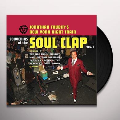 SOUVENIRS OF THE SOUL CLAP 1 / VAR Vinyl Record