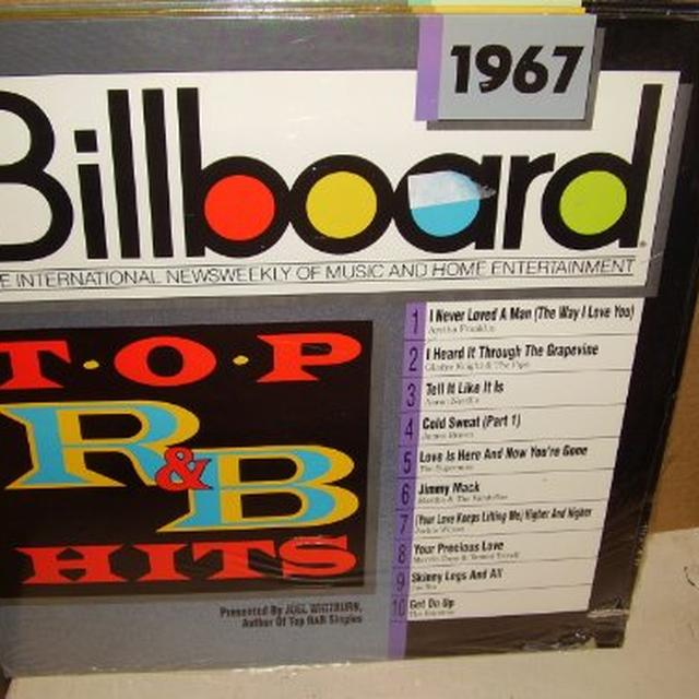BILLBOARD TOP R&B HITS 1967 / VARIOUS Vinyl Record