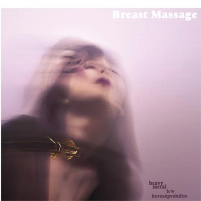 BREAST MASSAGE HEAVY METAL Vinyl Record - UK Import