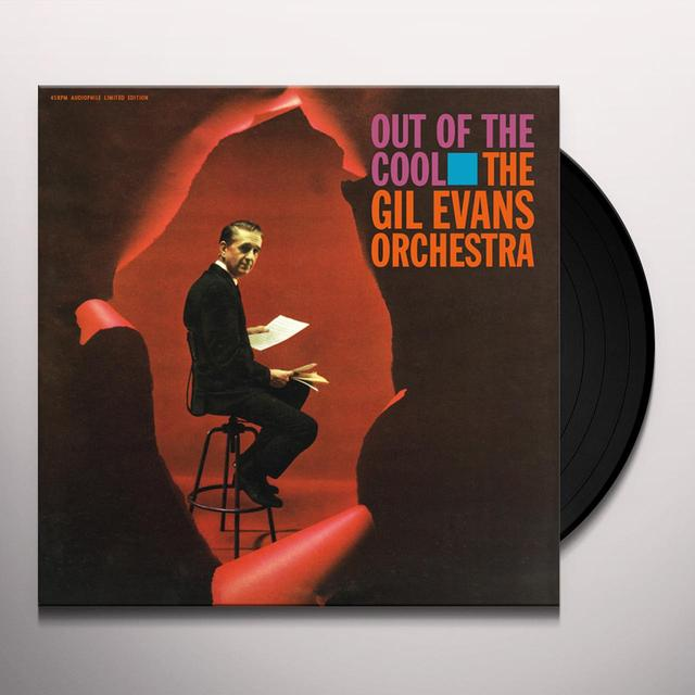 Gil Orchestra Evans OUT OF THE COOL Vinyl Record