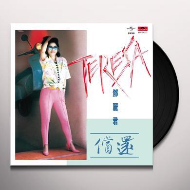 Teresa Teng CHANG HUAN Vinyl Record