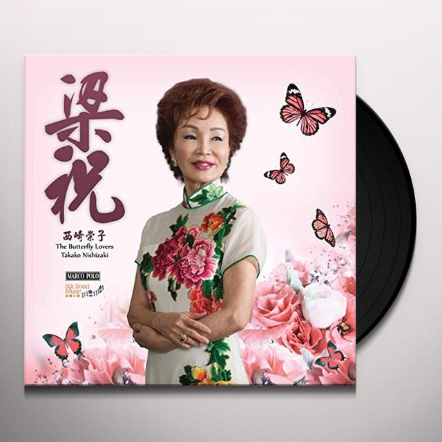 GANG / NISHIZAKI / SHANGHAI CONSERVATORY SYM ORCH BUTTERFLY LOVERS VIOLIN CONCERTO Vinyl Record