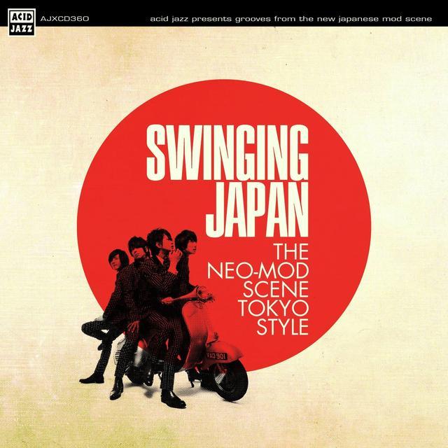 SWINGING JAPAN / VARIOUS