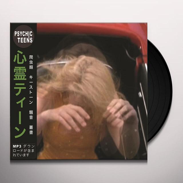 Psychic Teens FACE / ALL Vinyl Record