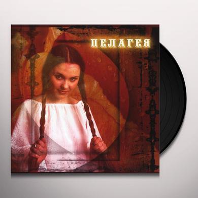 PELAGEYA Vinyl Record
