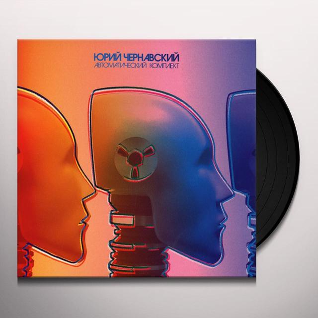 Yury Chernavsky AUTOMATICHESKY KOMPLECT (AUTOMATIC KIT) Vinyl Record