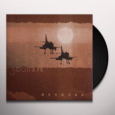 Zoopark ILLUZII (ILLUSIONS) Vinyl Record