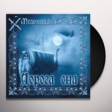 Mel Nitsa DOROGA SNA (ROAD OF SLEEP) Vinyl Record