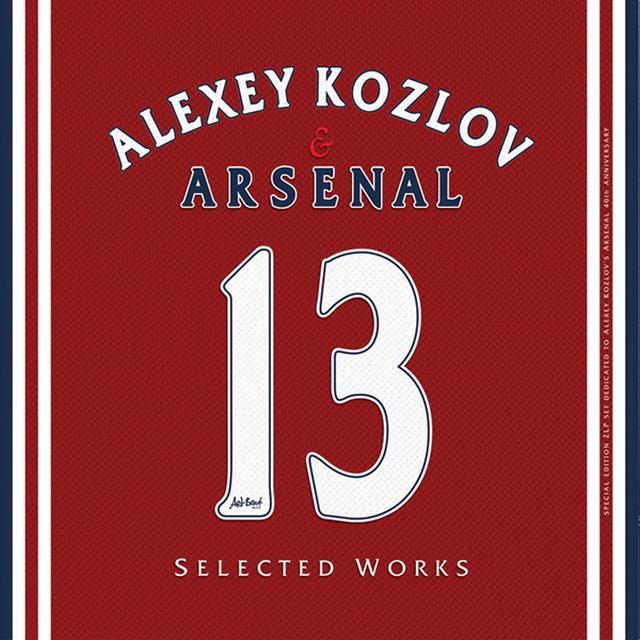 Alexey Kozlov & Arsenal