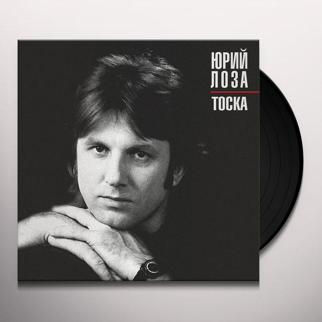 Yuri Loza TOSKA (THE SPLEEN) Vinyl Record