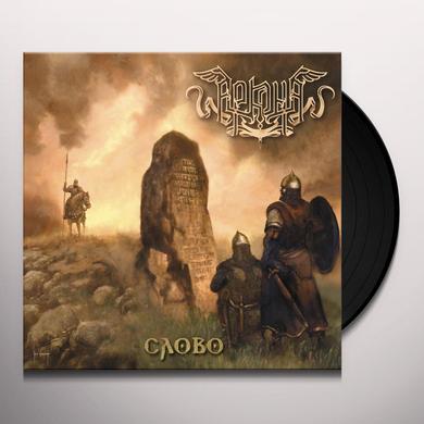 Arkona SLOVO (THE WORD) Vinyl Record