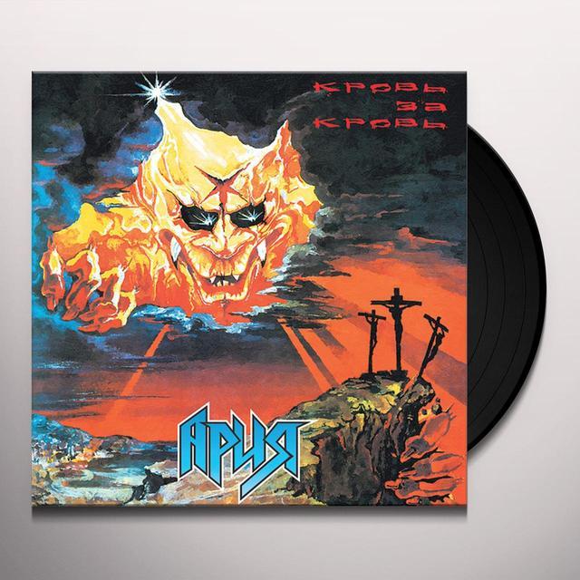 Aria KROV ZA KROV (BLOOD FOR BLOOD) Vinyl Record