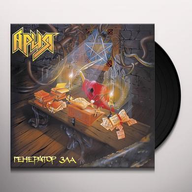Aria GENERATOR ZLA (GENERATOR OF EVIL) Vinyl Record