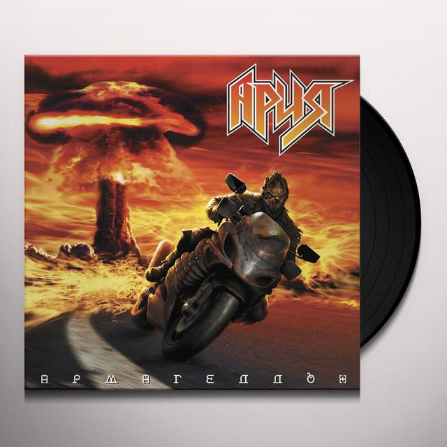 Aria ARMAGEDDON Vinyl Record
