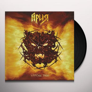Aria PLYASKA ADA (HELL'S PARTY) Vinyl Record