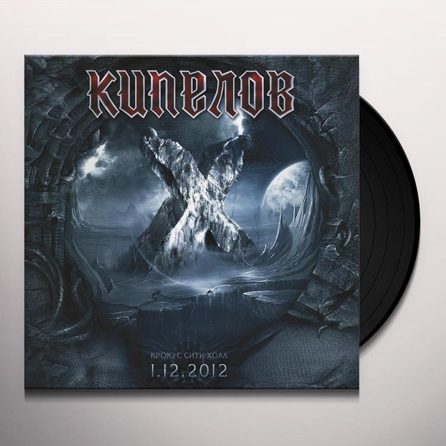 Kipelov X YEARS (CONCERT IN CRUCUS-CITY HALL, MOSCOW) Vinyl Record