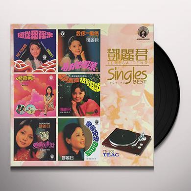 Teresa Teng SINGLES BEST Vinyl Record