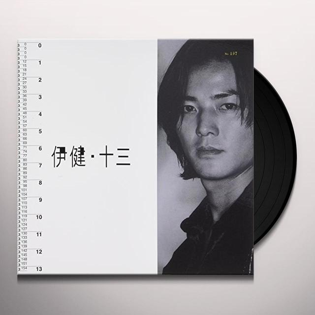 Ekin Cheung EKIN'S THIRTEEN (HK) Vinyl Record