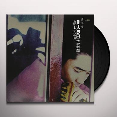 Tony Leung CANNOT FORGET COLLECTIONS (HK) Vinyl Record