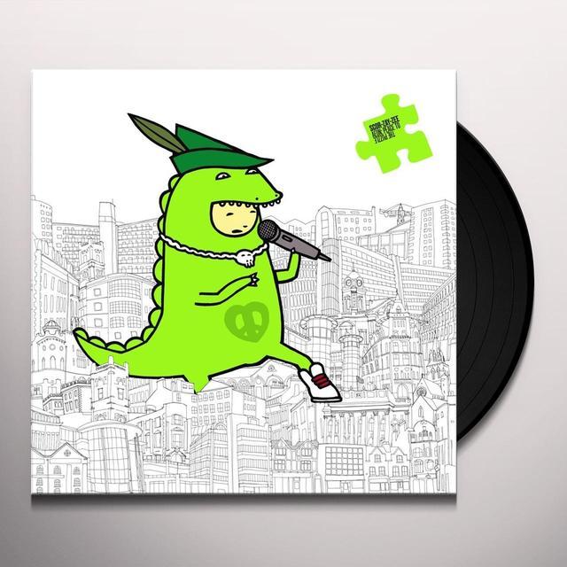 SCOR-ZAY-ZEE AEON: PEACE TO THE PUZZLE Vinyl Record - UK Import