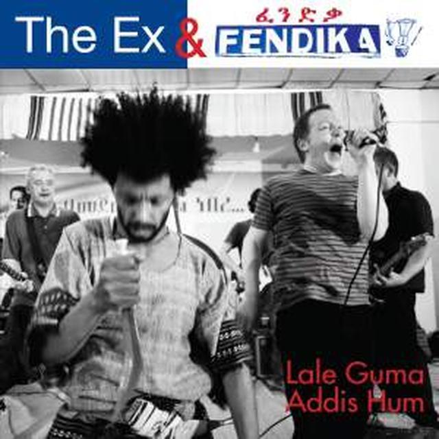 EX / FENDIKA