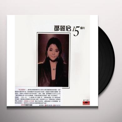 Teresa Teng 15TH ANNIVERSARY (HK) Vinyl Record