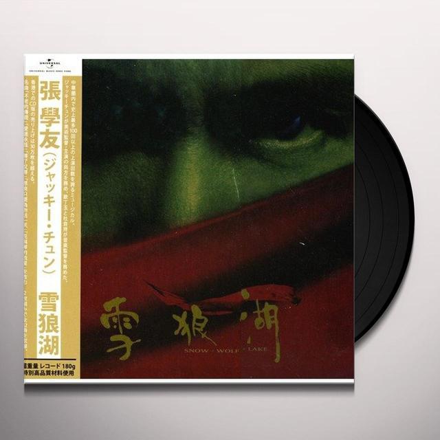 Jacky Cheung SNOW WOLF & LAKE (HK) Vinyl Record
