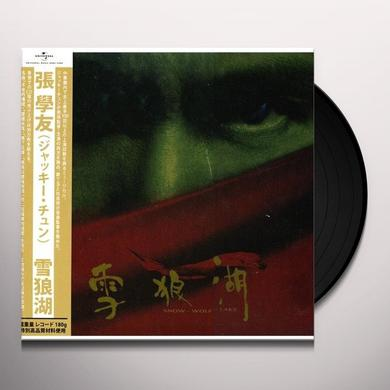 Jacky Cheung SNOW WOLF & LAKE Vinyl Record