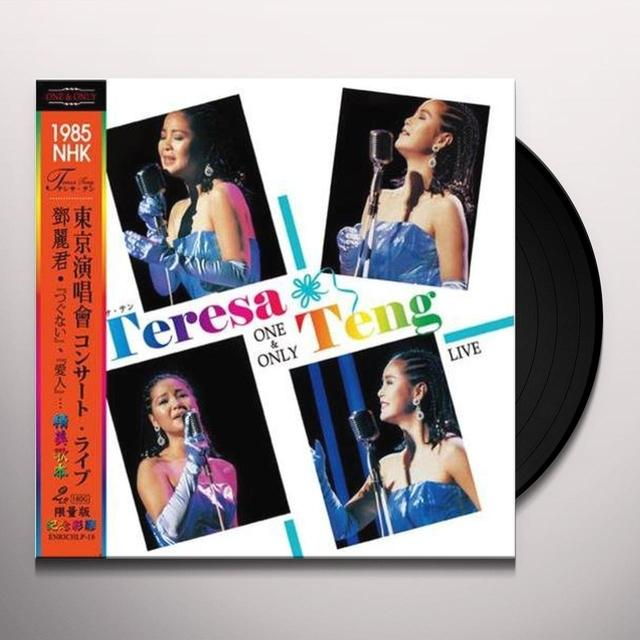 Teresa Teng NHK TOKYO ONE & ONLY LIVE (HK) Vinyl Record