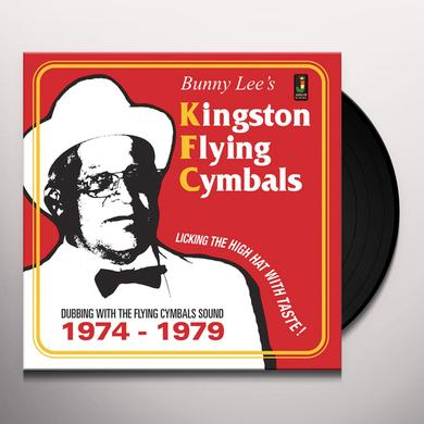 BUNNY LEE'S KINGSTON FLYING CYMBALS: DUB / VAR Vinyl Record