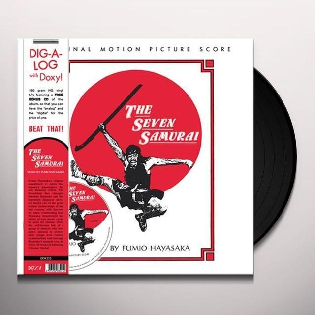 Fumio Hayasaka SEVEN SAMURAI / O.S.T. Vinyl Record - w/CD