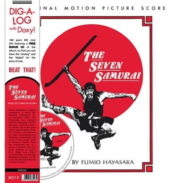 Fumio Hayasaka SEVEN SAMURAI / O.S.T. Vinyl Record