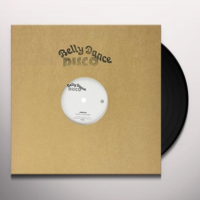 Ihsan Al Munzer BELLY DANCE DISCO Vinyl Record - UK Import