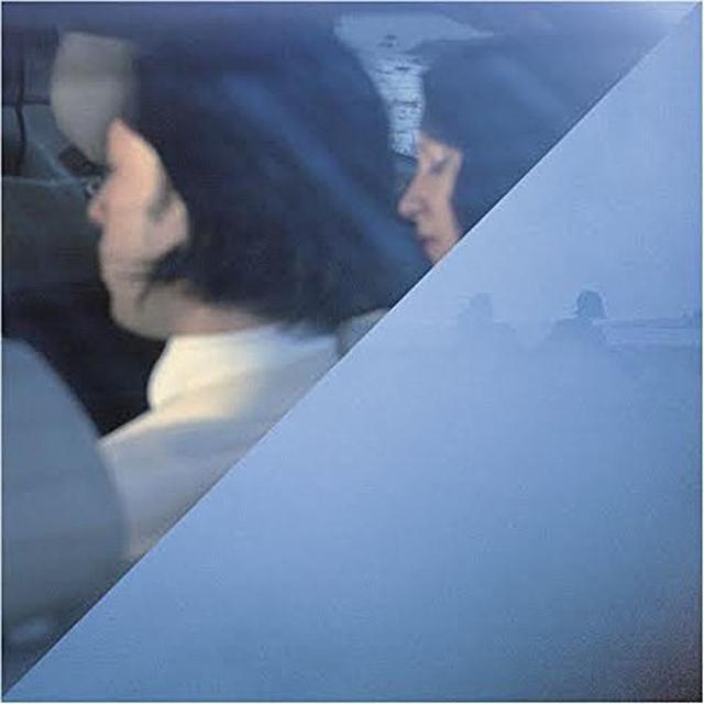 HEY MOTHER DEATH HIGHWAY Vinyl Record - UK Release