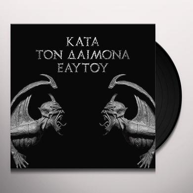 Rotting Christ KATA TOM DAIMONA EAYTOY Vinyl Record - Gatefold Sleeve