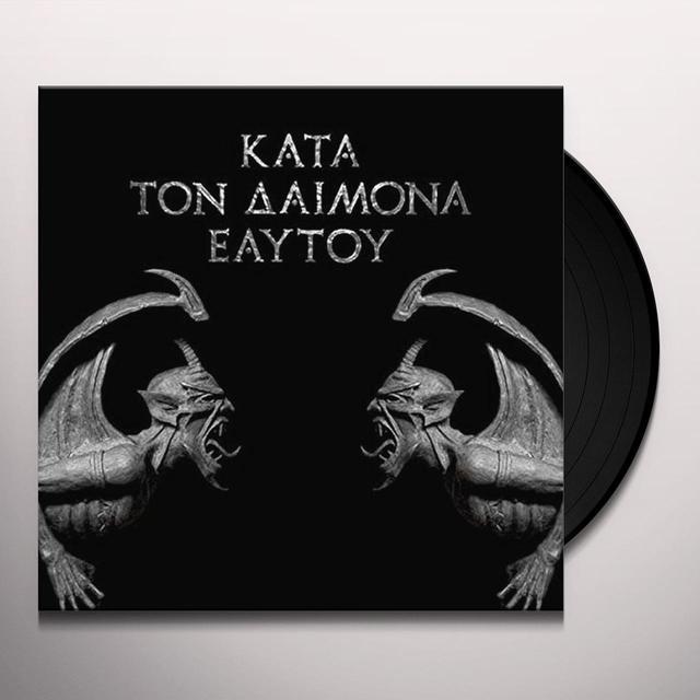 Rotting Christ KATA TOM DAIMONA EAYTOY Vinyl Record - Gatefold Sleeve