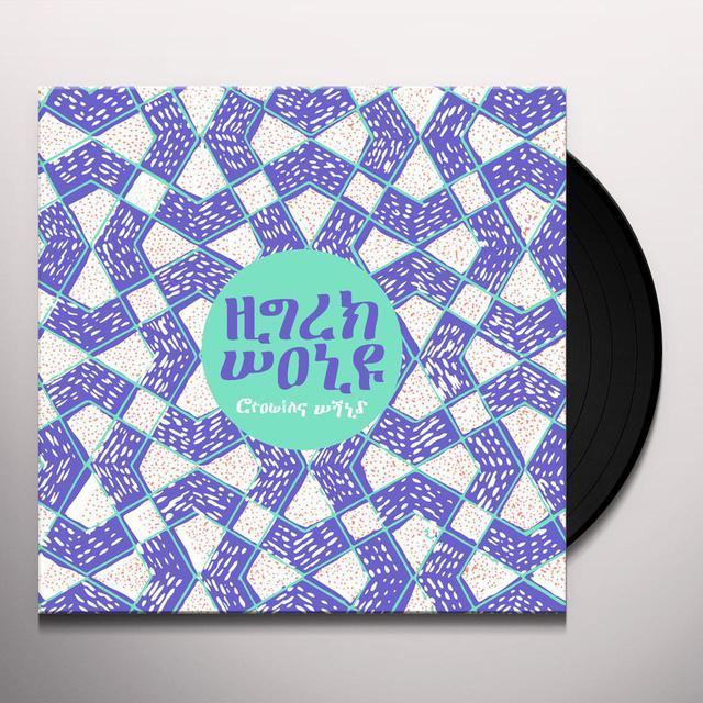 High Wolf GROWING WILD Vinyl Record