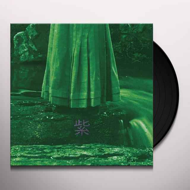 Cheatahs MURASAKI Vinyl Record - 180 Gram Pressing, Digital Download Included