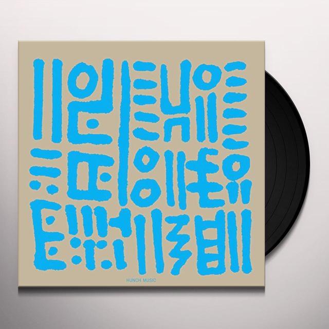 Hunee HUNCH MUSIC Vinyl Record