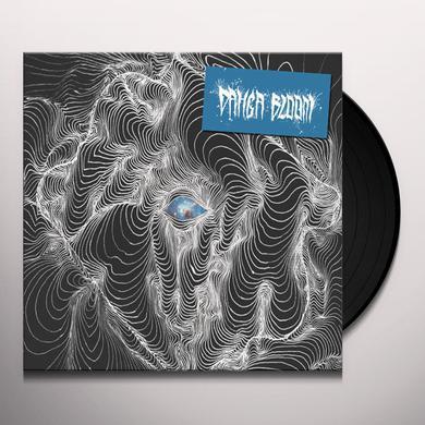 Dahga Bloom NO CURTAINS Vinyl Record