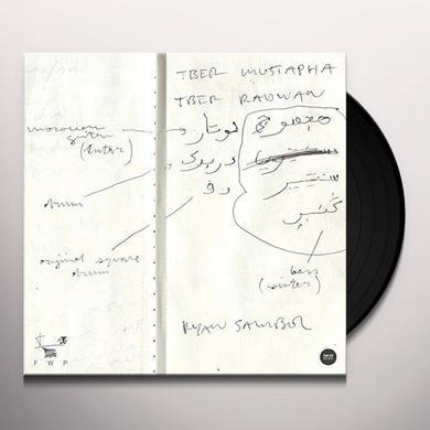 RYAN SAMBOL AFTER LUNCH Vinyl Record