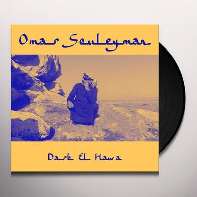 Omar Souleyman DARB EL HAWA Vinyl Record