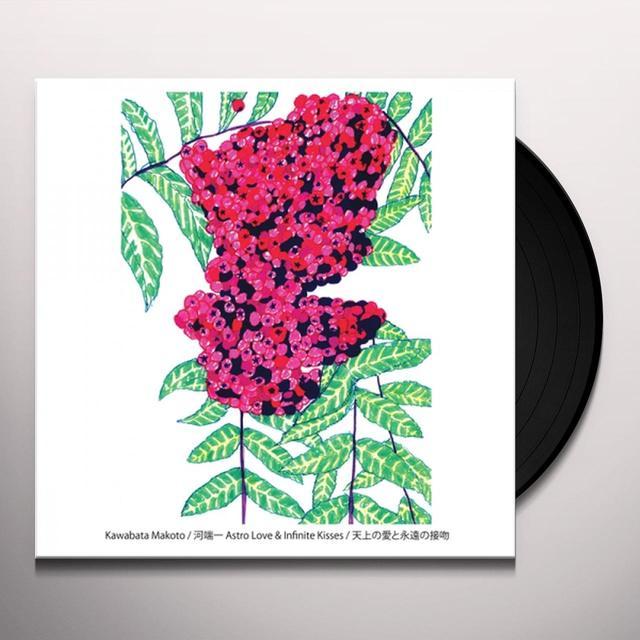 Makoto Kawabata ASTRO LOVE & INFINITE KISSES Vinyl Record