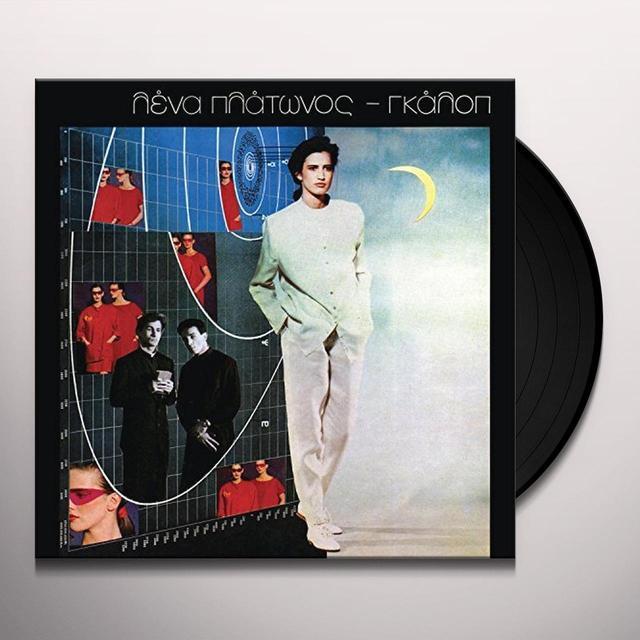 Lena Platonos GALLOP Vinyl Record