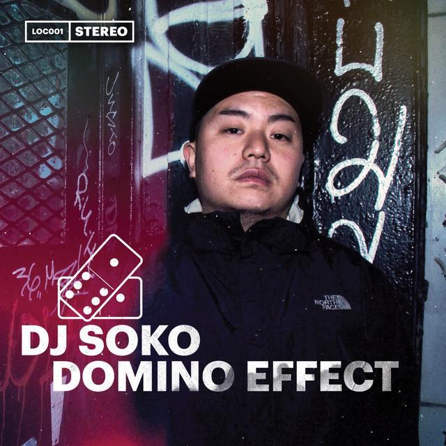 DJ SOKO