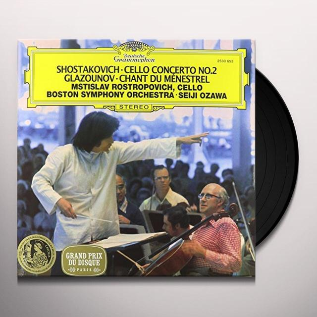 Mstislav Rostropovich HOSTAKOVICH - CELLO CONCERTO NO.2 Vinyl Record - 180 Gram Pressing