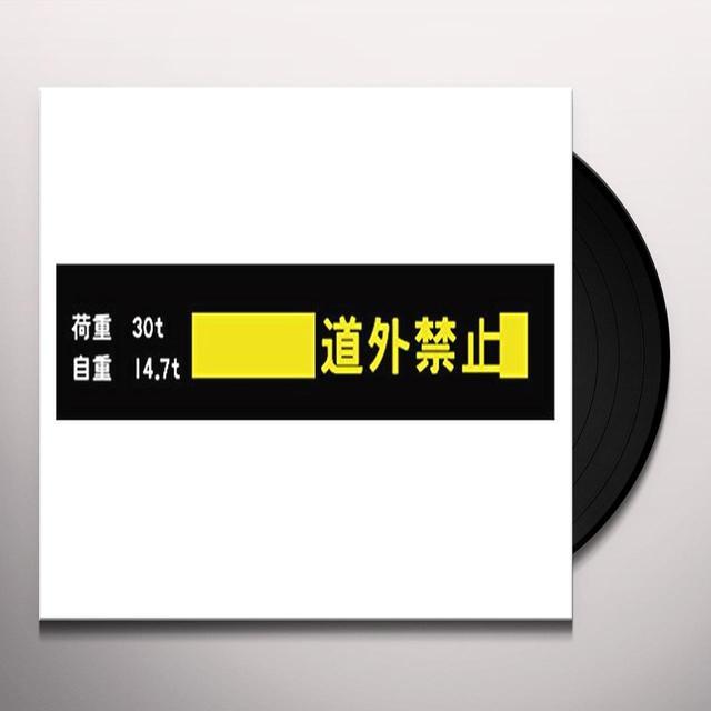 GOAD MASQUERADE Vinyl Record - Italy Import