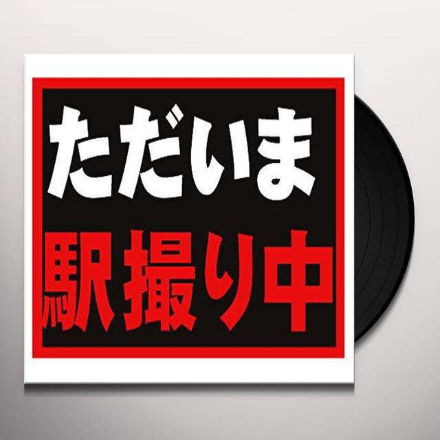 DESERT WIZARDS RAVENS Vinyl Record - Italy Import