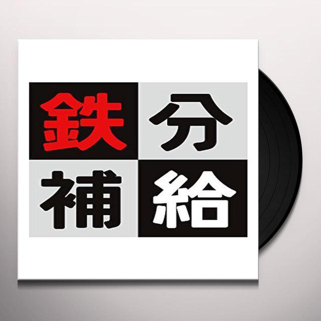 BAMBILANDA E MELODIE Vinyl Record
