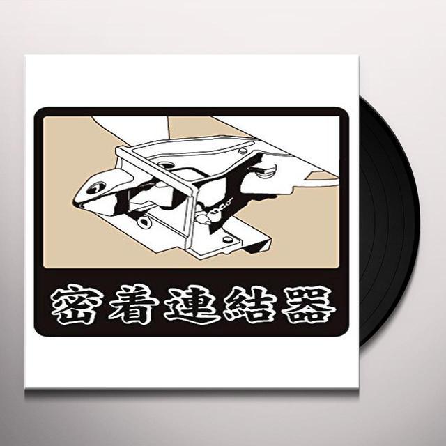 CINCINNATO Vinyl Record